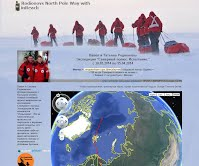 http://northpole.exptele.com/